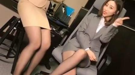 两位黑丝职业装美女, 关灯后将要发生什么?