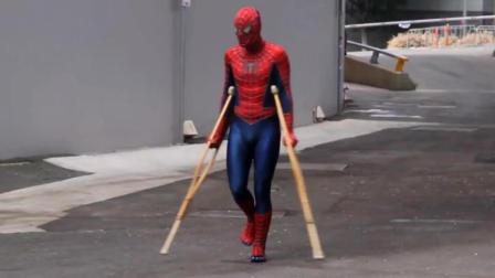 爆笑恶搞 蜘蛛侠受伤拄拐 街头行好事遭路人调戏 感叹落毛凤凰不如鸡