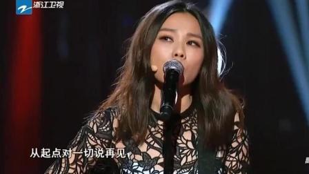 《中国好声音》她把汪峰的歌, 唱得如此动听, 不愧乐坛天后