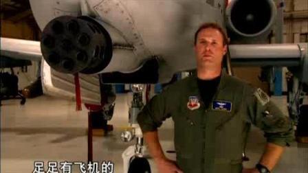 《战争机器》机枪_《美国国家地理纪录片专场》_视频_clip251