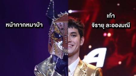 【中字】泰国影星kao jirayu《拥抱我》中字现场