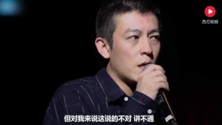 这一次, 请疯狂为陈冠希打电话, 他说出了中国人的心声