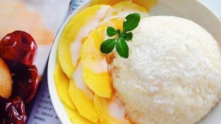 泰国街头必吃的【芒果糯米饭】, 教你在家也能做