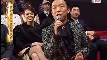 金马奖颁奖典礼上, 黄渤实力调侃众女星!