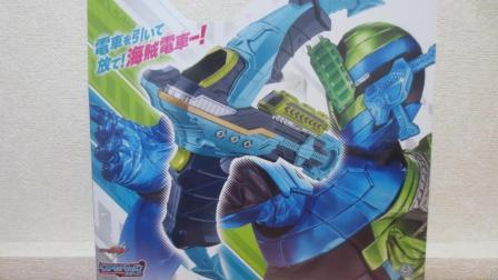 【小E】假面骑士Build DX武器系列 海贼发车 海贼弓 海贼电车 列车
