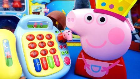 粉红猪小妹 会唱歌的音乐电话机 海绵宝宝 凯蒂猫