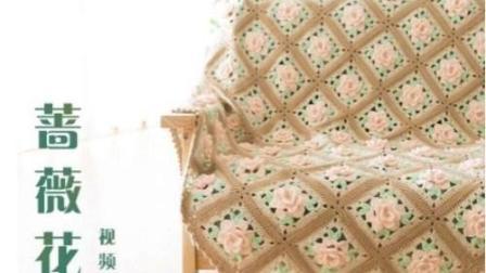 【金贝贝手工坊147辑】M93蔷薇花毯子毛线钩针编织儿童毯宝宝盖毯空调毯子手工织毛线花样