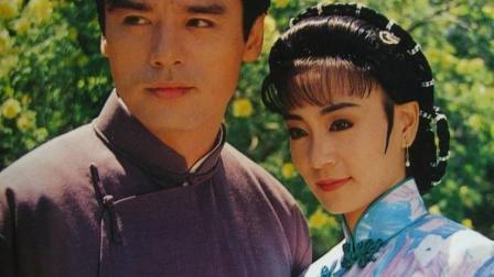 刘雪华演的最后一部琼瑶剧《烟锁重楼》主题曲: 两个永恒, 经典