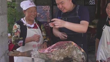 什么样的火腿可以生吃? 切成纸薄的生肉片, 吃起来才能美味