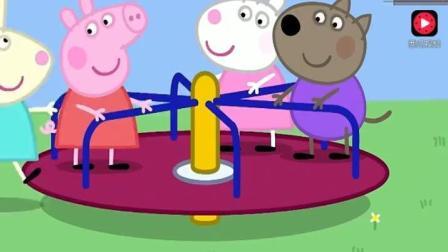粉红色的猪小妹: 理查德想看看乔治的恐龙, 但是好像乔治并不乐意