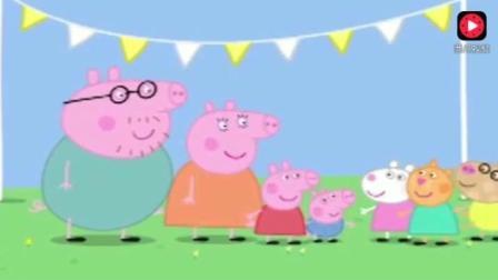 粉红色的猪小妹: 今天是学校的游园会, 佩奇和朋友们变成了老虎