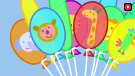 粉红色的猪小妹: 小猫教大家怎么扮老虎, 给乔治做了一个恐龙气球