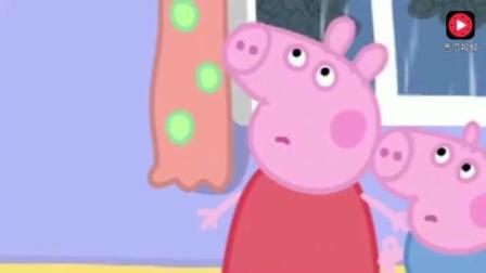 粉红色的猪小妹: 用水桶接雨水, 暴风雨过后佩奇和乔治在泥坑里跳