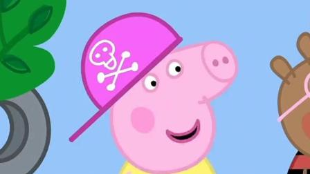 粉红色的猪小妹: 佩奇我最喜欢这个音乐, 它可是大人的音乐哦
