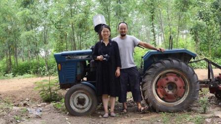白领夫妻曾梦想周游世界, 现在只想在乡下得过且过