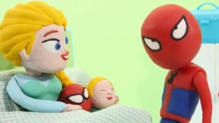 恶搞整蛊动漫 搞笑蜘蛛侠 绿巨人爱上从奇趣蛋变