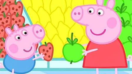 小猪佩奇 摇奖机玩具 乔治 超级飞侠 早教 益智 游戏 玩具