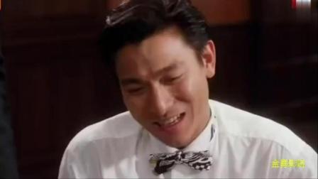 陈百祥: 刘德华用钱羞辱我了耶! 梁家辉: 华仔你也拿钱羞辱我吧!