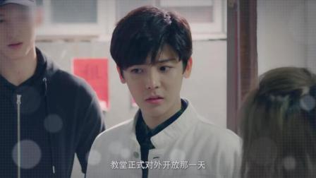 电视剧《推理笔记》片花 侯明昊决心要破案 张子枫秒变格斗高手