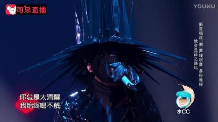 蒙面唱将薛之谦、刘维演唱陈奕迅《婚礼的祝福》全场都在尖叫!