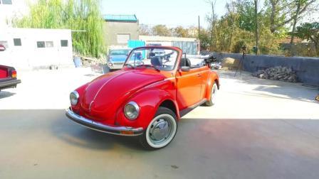 叽歪复古车08 汽车历史上的绝对传奇-大众甲壳虫