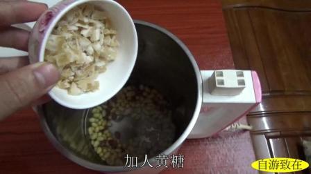 简单早餐! 营养早餐食谱大全~五谷豆浆的做法! 早餐方法, 早餐吃什么好? 豆浆机食谱