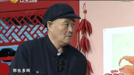 赵本山这段《中奖了》堪称是经典得小品了, 我相信很多人没有看过