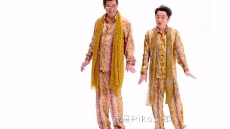 高能尬舞: 王祖蓝又出来搞笑了, 魔性秒杀ppap大叔