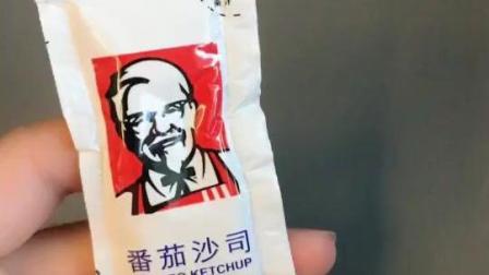 番茄沙司爷爷流鼻血了