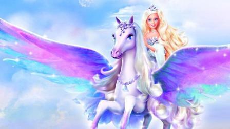 芭比之梦想豪宅 芭比公主之钻石城堡