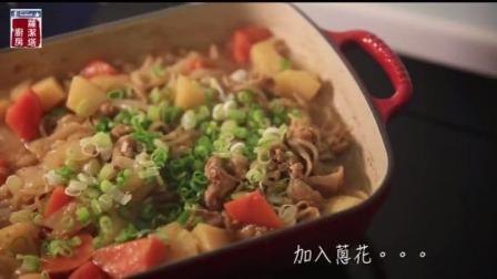 无肉不欢: 日式慢炖红烧肉