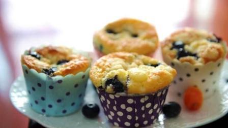 全球美食快递员——甜品之柠檬蓝莓马芬蛋糕