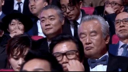 金马影帝入围者台下睡着被抓包还有特写