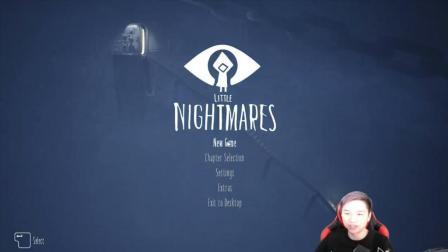 小小噩梦Little  Nightmares-籽岷的新游戏直播体验视频