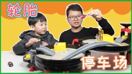 小汽车玩具视频大全超酷儿童玩具车视频集锦停车场玩具视频动画片