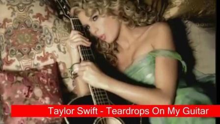 截止目前霉霉Taylor Swift最高观看量的MV Top 25..
