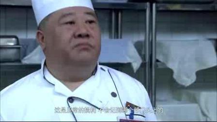 养父系列 厨子和厨师长对着干  真理胜出张国立胜