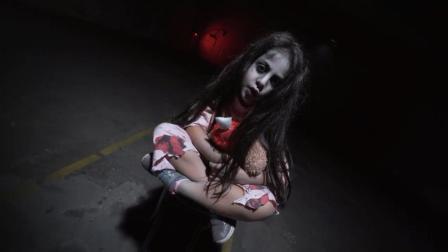 本年度最好看的丧尸舞, 小心不要被吓破胆