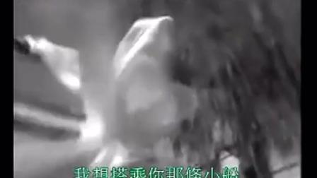 《一代名妓苏小小》主题曲 柔情万种