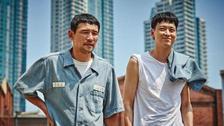 三分钟看完这部, 称为韩版《肖申克的救赎》的《检察官外传》