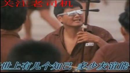 30年前经典粤语歌, 监狱风云经典歌曲!