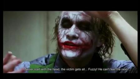 《蝙蝠侠 黑暗骑士》蝙蝠侠审讯室打小丑片段  值得一看
