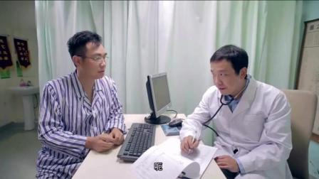 爆笑恶搞: 大鹏看病, 有个好消息和坏消息