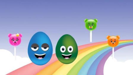 益智动画, 笑脸鸡蛋变成棒棒糖, 唱英文儿歌学习颜色