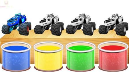 益智动画, 给大轮胎卡车玩具染色, 宝宝跳舞学习颜色