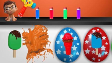 搞笑宝宝喜欢用木锤敲彩色铅笔扎破气球, 学习不同颜色