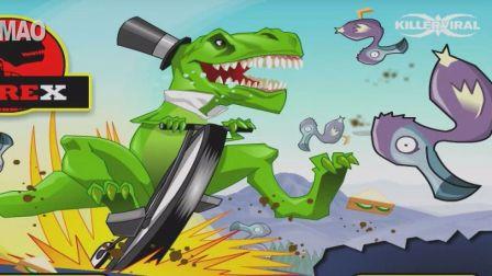 贪吃小恐龙骑自行车 恐龙搞笑游戏 恐龙游戏大全 恐龙乐园 儿童恐龙亲子益智游戏