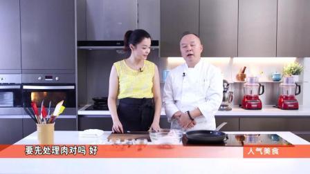人气美食料理教室: 在家就能做出皮脆肉嫩的蜜汁叉烧