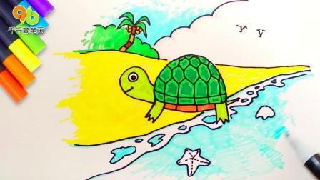 情景趣味简笔画: 小乌龟上山坡, 带着面包和糖果