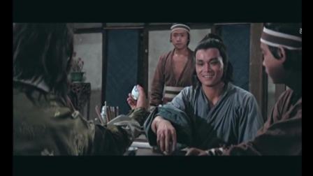 七十年代邵氏武打电影, 那时的功夫片很真实, 比现在的好看多了!